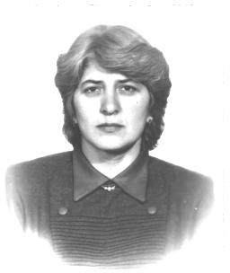 Milia Tsnaria-pha